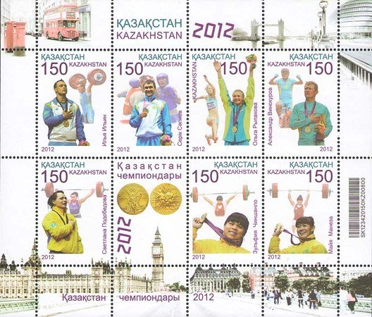 [Olympic Champions of Kazakhstan, type ]