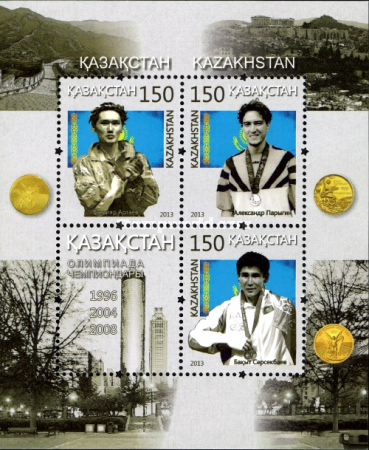 [Olympic Champions of Kazakhstan, Typ ]