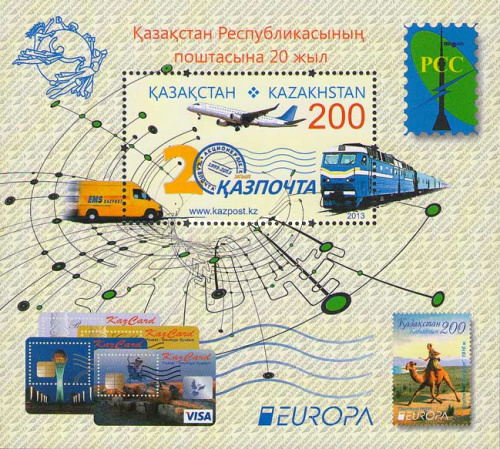[The 20th Anniversary of Kazakhstan Postal Service, type ]