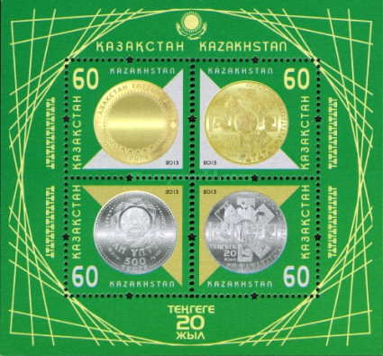 [The 20th Anniversary of the National Currency - Tenge, type ]