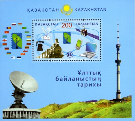 [The History of National Communication, Typ ]