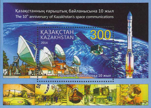 [The 10th Anniversary of Kazakhstan Space Communications, Typ ]