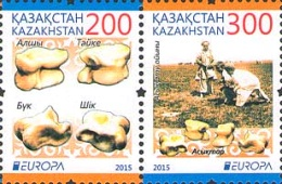 [EUROPA Stamps - Old Toys, type ]