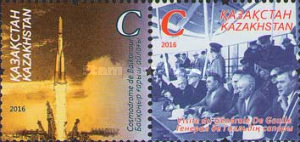 [The 50th Anniversary of General de Gaulle's Visit to Baikonur, Typ ]