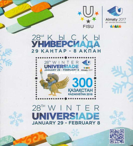 [Winter Universiade 2017 - Almaty, Kazakhstan, type ]