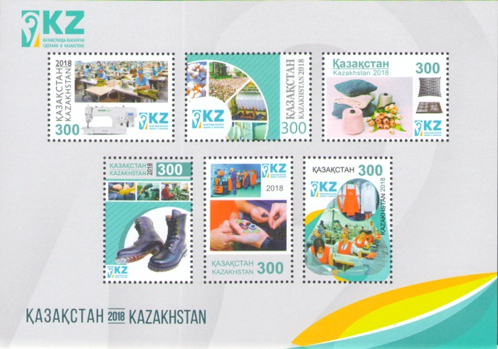 [Made in Kazakhstan, Typ ]