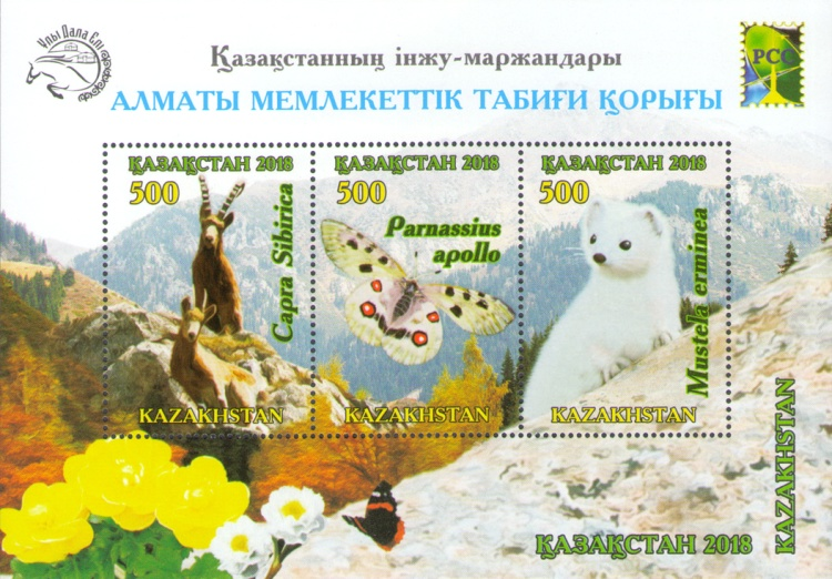[Joint RCC Issue - Nature Reserves, type ]