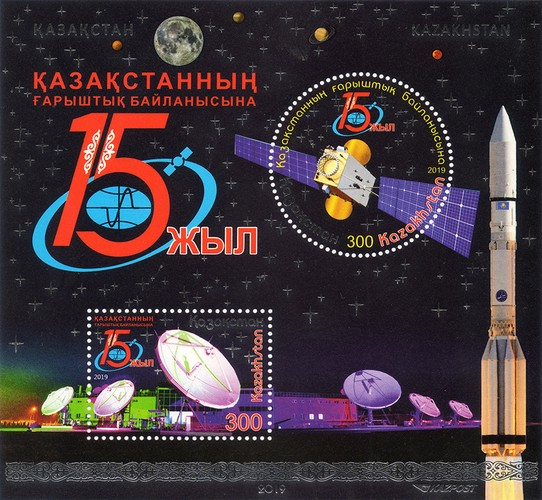 [The 15th Anniversary of Space Communications, Typ ]