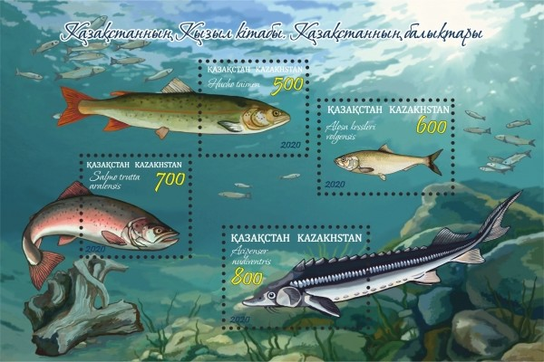 [Red Book of Kazakhstan - Fishes, type ]