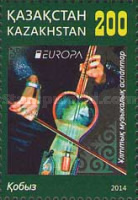 [EUROPA Stamps 2014 - Musical Instruments, Typ ABW]