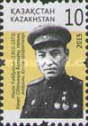 [The 100th Anniversary of the Birth of Malik Gabdullin, 1915-1973, Typ ACP]