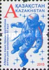 [The 50th Anniversary of the First Space Walk, Typ ACR]