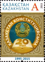 [The 20th Anniversary of the Constitution of the Republic of Kazakhstan, Typ ACT]
