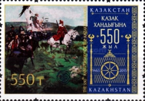 [The 550th Anniversary of the Kazakh Khanate, Typ ACU]