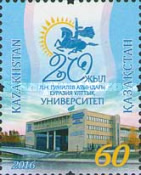 [The 20th Anniversary of the L.N. Gumilev Eurasian National University, Typ ADO]