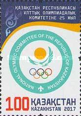 [The 25th Anniversary of the National Olympic Committee, Typ AGO]