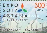 [Astana EXPO 2017 - Future Energy, type AGS]
