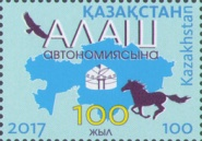 [The 100th Anniversary of the Alash Autonomy, type AIF]