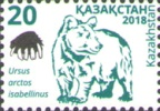 [Definitives - Bear, type AIW1]
