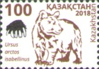 [Definitives - Bear, type AIW2]