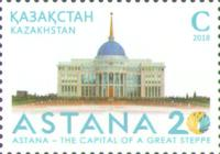[The 20th Anniversary of the Capital of Kazakhstan – Astana City, Typ AIZ]