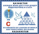 [The 15th Anniversary of the Congress of the Leaders of World and Traditional Religions, Typ AKC]