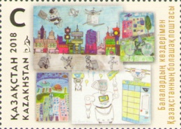 [The 25th Anniversary of Kazakhstan Post - Children's Drawings, Typ AKI]