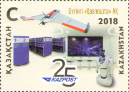 [The 25th Anniversary of Kazakhstan Post, Typ AKL]