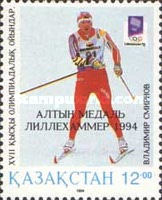 [Vladimir Smirnov, Winter Olympic Games Medals Winner, Typ AL1]