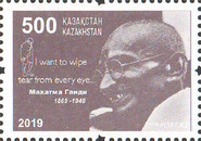 [The 150th Anniversary of the Death of Mahatma Gandhi, 1869-1948, Typ ALK]