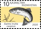 [Definitives - Fish of Kazakhstan, type ANP]