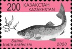 [Definitives - Fish of Kazakhstan, type ANT]