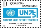 [The 75th Anniversary of the United Nations, type ANW]