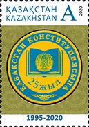 [The 25th Anniversary of the Constitution of Kazakhstan, type ANY]