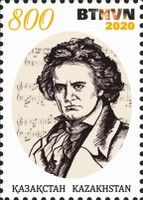 [The 250th Anniversary of the Birth of Ludwig van Beethoven, 1770-1827, type AOB]