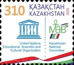 [Man and Biosphere of UNESCO, type AOK]