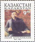 [The 150th Anniversary of the Birth of Abai Kunanbaev, Writer, 1845-1904, Typ BL]