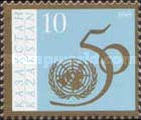 [The 50th Anniversary of the United Nations, Typ BX]
