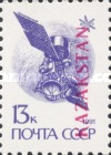 [USSR Postage Stamps Overprinted - Ordinary Paper. See Also No. 8-11, type C1]