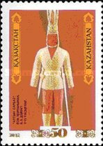 [The 20th Anniversary of the First Stamp of Kazakhstan, Typ D1]