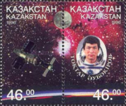 [The 5th Anniversary of Toktar Aubakirov's, Cosmonaut, Service on