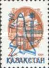 [USSR Postage Stamps Surcharged, Typ E]