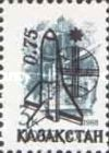 [USSR Postage Stamps Surcharged, Typ E1]