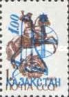 [USSR Postage Stamps Surcharged, Typ E2]