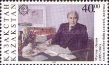 [The 100th Anniversary of the Birth of Mukhtar Auezov, Philologist, 1897-1961, type ER]