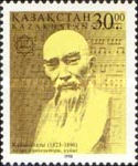 [The 175th Anniversary of the Birth of Kurmangazy Sagyrbaev, Composer, 1823-1896, Typ FW]