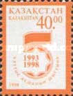 [The 5th Anniversary of the Tenge, Currency Unit, Typ GS]