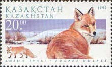 [Endangered Species - Foxes, Typ HT]