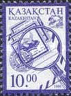 [The 125th Anniversary of Universal Postal Union, Typ HW]
