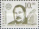 [The 100th Anniversary of the Birth of Sabit Mukanov, Writer, 1900-1973, Typ IO]